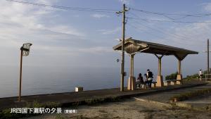 国伊予灘駅の夕景(愛媛県)