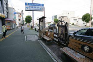 記念館のすぐ近く、電車通りにある坂本龍馬生誕地