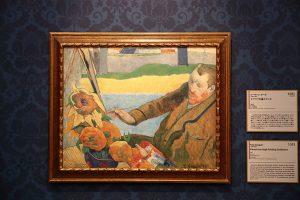 ポール・ゴーギャンの「ヒマワリを描くゴッホ」