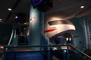 空飛ぶ潜水艇のアドベンチャーシミュレーター「うず丸」