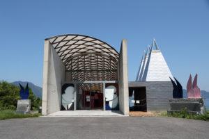 現代アートが鑑賞できる「ところミュージアム大三島」