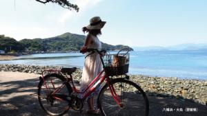 八幡浜・大島でサイクリング