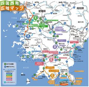四国西南広域マップ