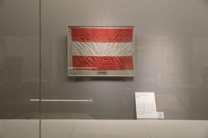 いろは丸で使われた海援隊旗